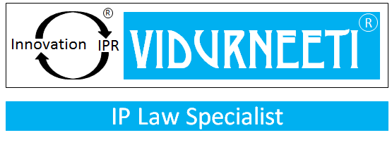 Vidurneeti Logo